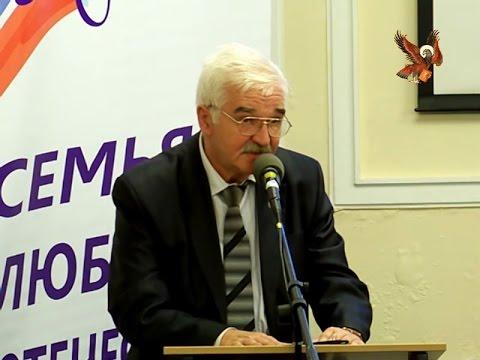 Доклад  К.Н. Соколова на Общественных слушаниях движения «Семья, любовь, Отечество»