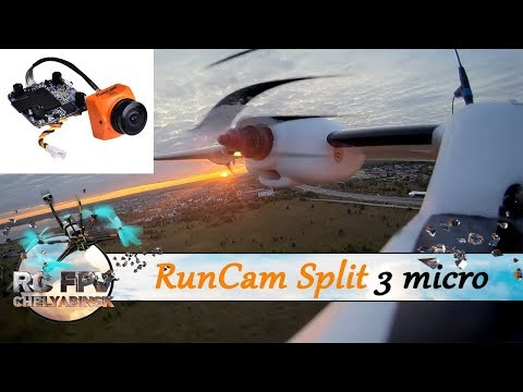 Runcam Split 3 - shooting in the evening, carrier Sonicmodell Binary. Banggood