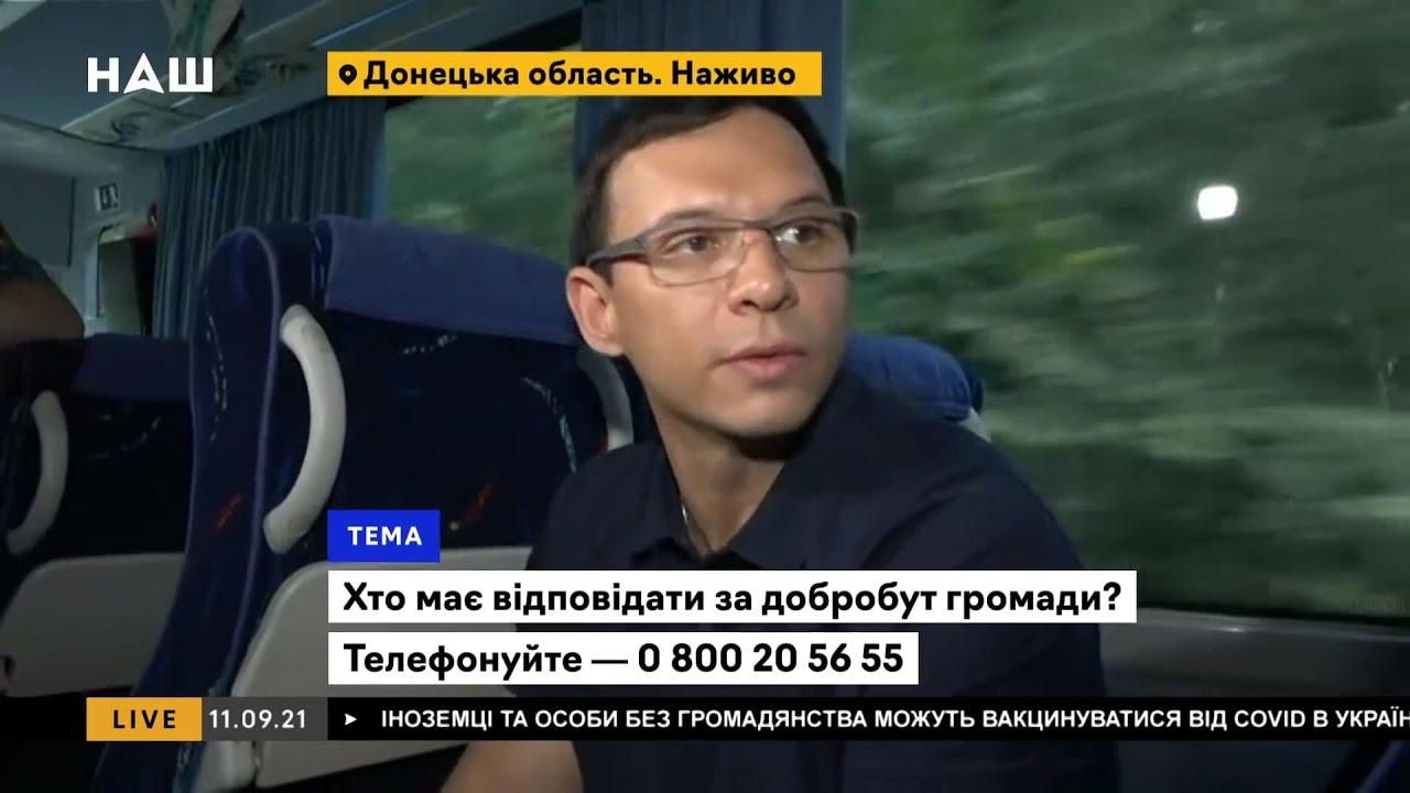 Мураєв: Ми перетворюємося в країну похмурих пенсіонерів, яких діти залишили в пошуках кращого життя