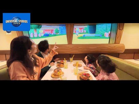 スーパー・ニンテンドー・ワールド™ 攻略ガイド~キノピオ・カフェ|USJ