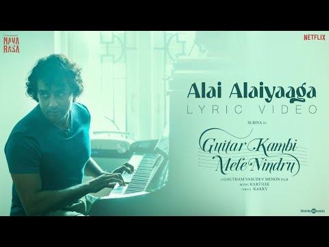 Alai Alaiyaaga Song Promo   Guitar Kambi Mele Nindru