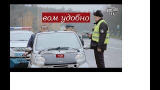 Прикол! Сивоха таксист - на smart автомобиле. Вечерний киев