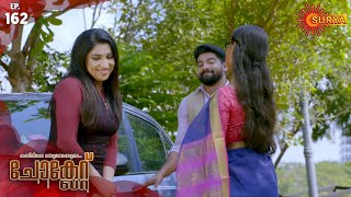Chocolate - Episode 162 | 7th Jan 2020 | Surya TV Serial | Malayalam Serial