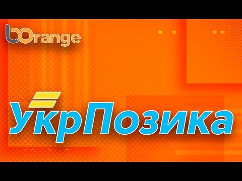 оформить онлайн займ на карту vam-groshi.com.ua