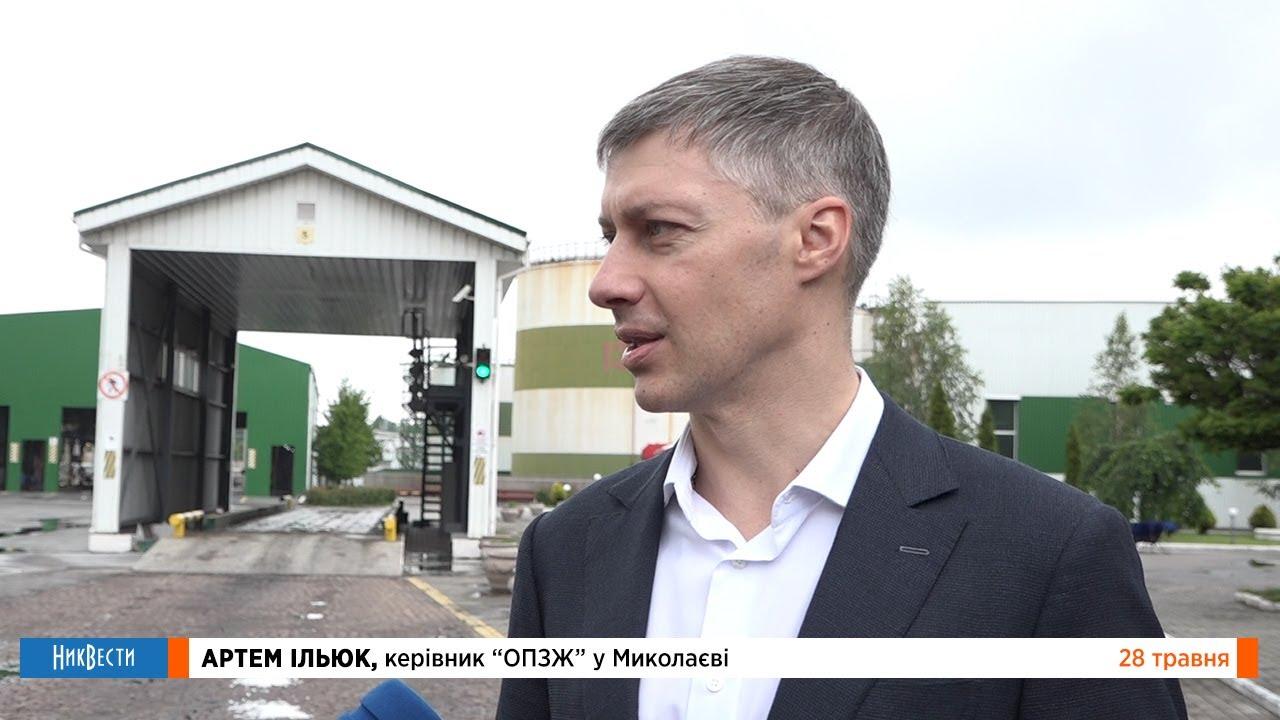 Артем Ильюк рассказал почему присоединился к «ОПЗЖ»