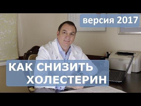 Гепатит а б д