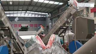 PE film 800-1000kgh washing line from Beier Machinery