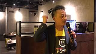 吳明德教授: 割讓香港予美國100年有冇得諗? 特朗普與習近平貿易戰搏奕的心路歷程分析 2019-08-24