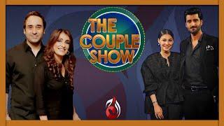 Wajahat Aur Shazia Ki Shadi Ko Kitnay Saal Hogye Hain? | Wajahat Rauf and Shazia | The Couple Show
