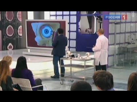 Центр восстановления зрения при нии глазных болезней рамн