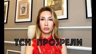 """ТСН прозрели и """"недoразвитые"""" жители Укрaины"""