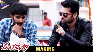 Pandaga Chesko Telugu Movie Making | Ram | Rakul Preet  | S Thaman | Latest Telugu Movie Making