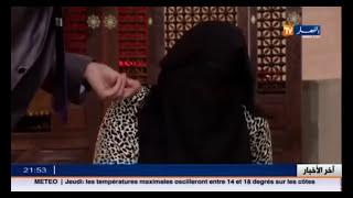 الراقي عزالدين يستنطق الجن على الهواء في قناة النهار الجزائرية ما وراء الجدران تحميل MP3