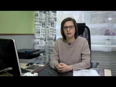 «Юридический ликбез». Изменения в Гражданском кодексе РФ.  Подсудность мировых судей. 23-10-19