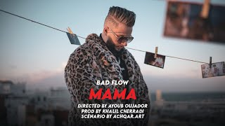 Bad Flow - MAMA [Official Music Video] - [Prod. KHALIL CHERRADI] - باد فلوو تحميل MP3