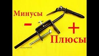 Инструмент для вязания рыболовных мушек набор
