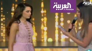 تحميل اغاني تفاعلكم : مقاطع مضحكة من حفل تتويج ملكة جمال لبنان 2017 MP3