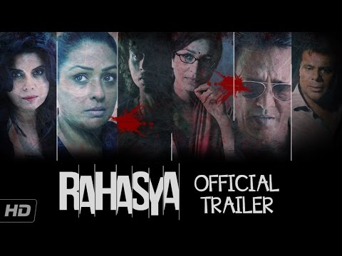 Download Rahasya - Official Trailer | Kay Kay Menon, Tisca Chopra, Ashish Vidyarthi | In Cinemas Now HD Mp4 3GP Video and MP3