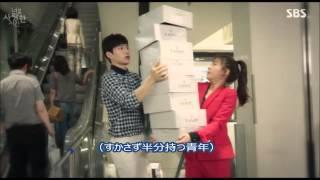 infiniteLmyungsoo君を愛した時間part3思い出した!日本語