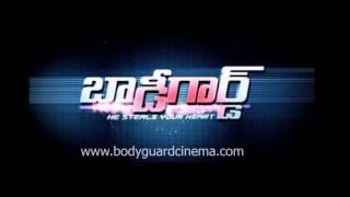 Bodyguard (Telugu) - Trailer