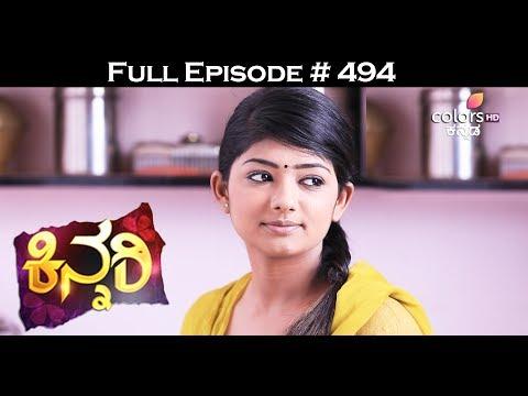 Kinnari - 30th May 2017 - ಕಿನ್ನರಿ - Full Episode