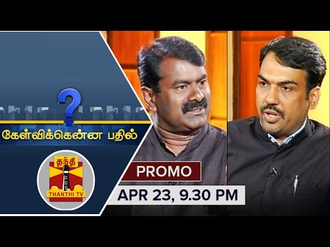 Kelvikkenna-Bathil--Exclusive-Interview-with-Seeman-NTK-Chief-23-04-2016-Promo-Thanthi-TV