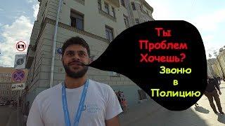 Мини ФотоЗапрет Работник