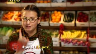 МастерШеф. Дети. 7 выпуск 2015 ! Рус