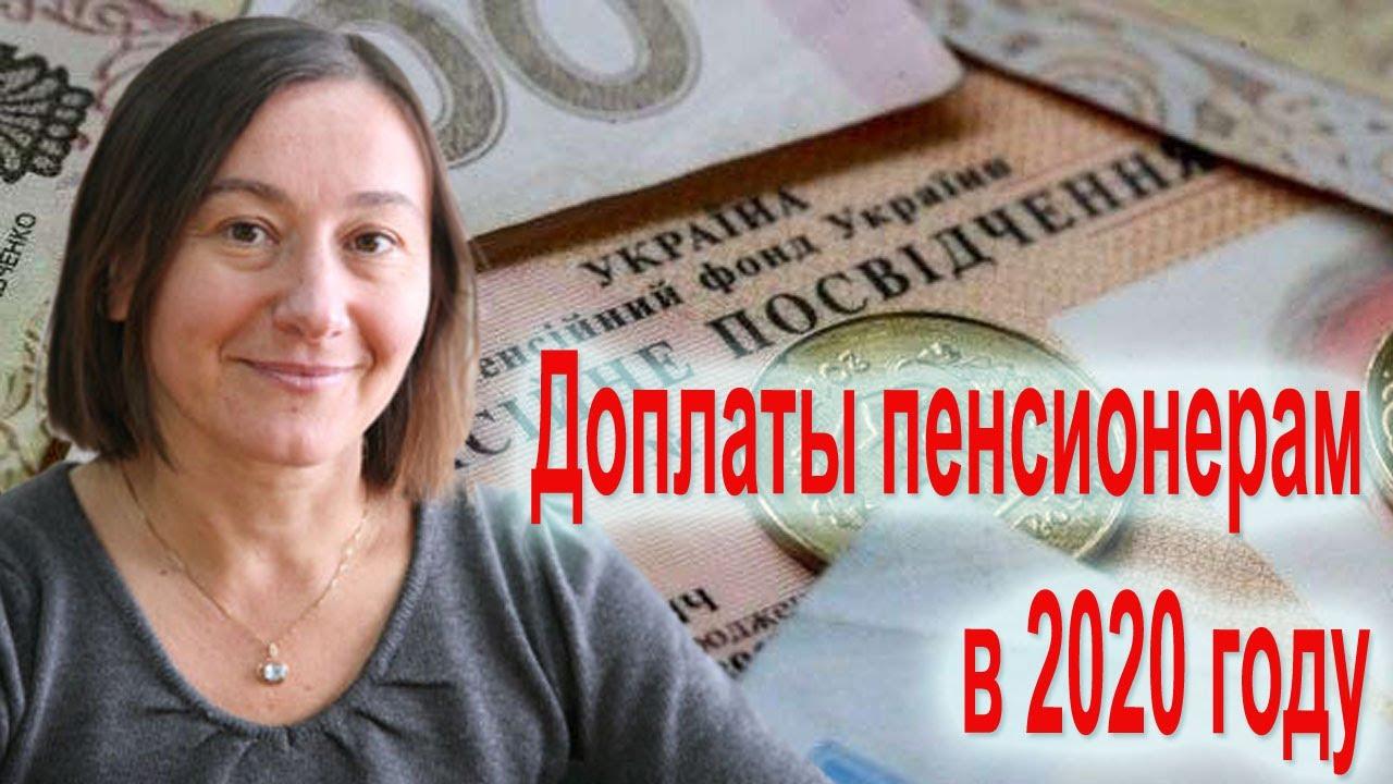 «Право на голос»: «Пенсии в Украине: Что готовит правительство?»