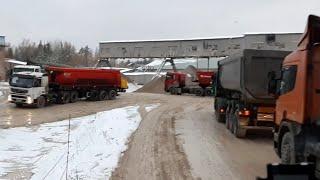 Нежданная зима,На дороге Каша,Авария