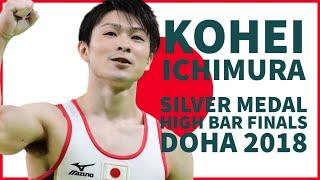 Kohei Uchimura High Bar Finals L Doha 2018 L Silver Medal