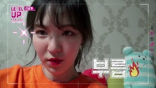 [Red Velvet] LEVEL UP PROJECT! Preview Clip #1