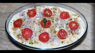 Daal Mash kay Dahi Baray | Dahi Baray | Dahi Bhallay | Homemade Snacks | Concepts by Amnah Qaisar