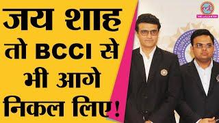 BCCI ने Jay Shah को  Asian Cricket Council का President Appoint किया। Nazmul Hasan।Bangladesh। BCB