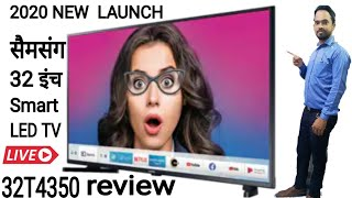 Which is the best 32 inch Smart TV