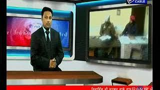 ਲਸਾੜਾ ਪੁਲਿਸ ਨੇ ਨਜਾਇਜ ਰੇਤ ਦਾ ਭਰਿਆ ਟਿਪਰ ਕੀਤਾ ਕਾਬੂ | Nirmal Gura