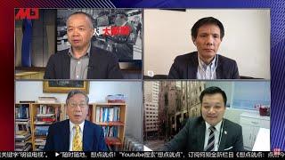 今天大新闻 | 川普与国会四人帮互怼,究竟应该批评谁?帶走华裔科学家,加拿大对北京政策有变?湖南江西大水滔天,领导们都避暑了?(陈小平 吉米言 胡平 彭涛:20190718)