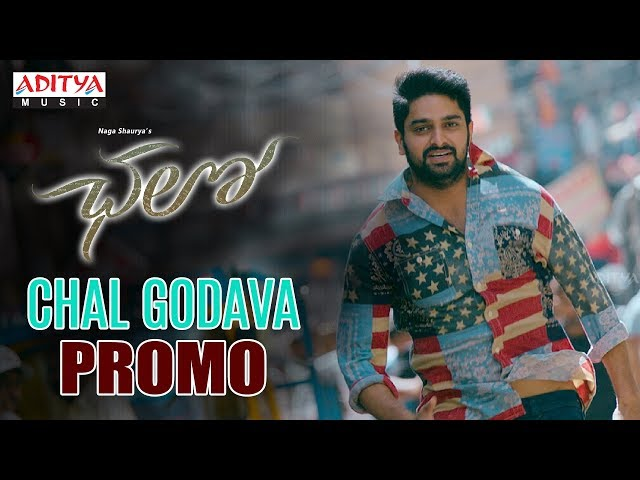 Chal Godava Video Song Promo | Chalo Telugu Movie | Naga Shaurya, Rashmika