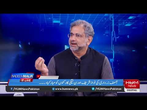 نواز شریف کی رہائی عمران خان کے لیے کتنا بڑا دھچکا ہے؟