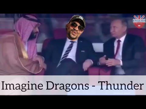 Imagine Dragons - Thunder   Разбор и Перевод песни