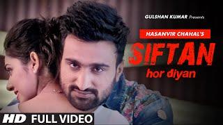 Siftan Hor Diyan  Hasanvir Chahal
