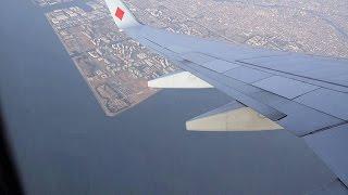 ノーカット!!!北の大地へ!!!スカイマーク703便羽田空港新千歳空港SkymarkAirlines[機窓2015]