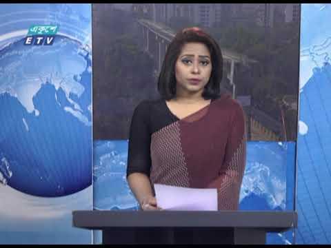 09 AM News || সকাল ০৯টার সংবাদ || 03 March 2021 || ETV News