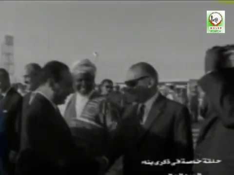 Vidéo de / Video of Sheikh Ibrahim Niass 1