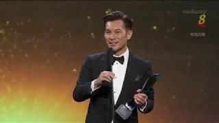 Star Awards 2019 - Top 10 Male - Shaun Chen