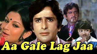 Aa Gale Lag Jaa (1973) Full Hindi Movie | Shashi Kapoor, Sharmila Tagore, Shatrughan Sinha