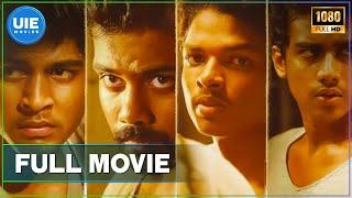 Sagaa Tamil Full Movie | Sriram| Prithvi raj | kishore | saran