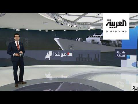 العرب اليوم - شاهد: قصة الفرقاطة الإيرانية