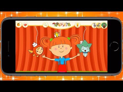Мультики без интернета - Скачай приложение Теремок ТВ и смотри! (для Android) видео