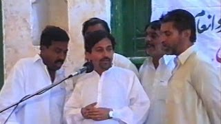 preview picture of video 'Zakir Khadim Hussain Bhatti   Majlis at Gahi Syedan, Rawalpindi (2002)'